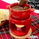 ■【バーニャカウダ アヒージョ ポット suipaの売れ筋NO.1!】【陶器】フォンデュセット 赤【ギフト小物】【チーズ …