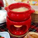 ■【バーニャカウダ アヒージョ ポット 人気の陶器フォンデュの2〜3人用サイズができました!】【陶器】フォンデュセ…