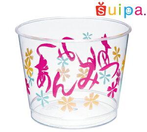 ■【送料無料】【日本製】PS 88-300 アンカップ 既製印刷 200個 【デザートカップ プリンカップ ゼリーカップ プラスチックカップ】【あんみつ 餡蜜】