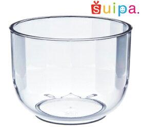 ■【日本製】PS 78-200 水晶カップ N 6個 【デザートカップ プリンカップ ゼリーカップ プラスチックカップ】【あんみつ 餡蜜】