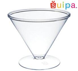 ■【カクテル グラス風 プラスチック】【日本製】PS 87-140 シャネルカップ 10個【脚付きカップ パフェカップ ゼリー容器 プリンカップ 使い捨てカップ プラスチック】