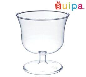 ■【ワイン グラス風 パフェ カップ 使い捨て 日本製】東光 PS 71-125 ワインカップ 10個 【脚付きカップ ワイングラス風 ゼリー容器 プリンカップ 使い捨て ワイングラス プラスチック パフェ グラス】