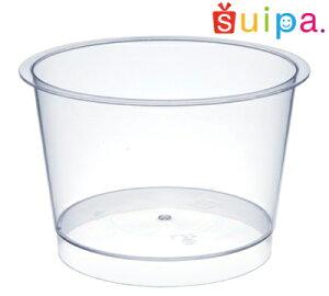 ■【送料無料】【日本製 あんみつ】PS 88-200 キングスカップ N 200個