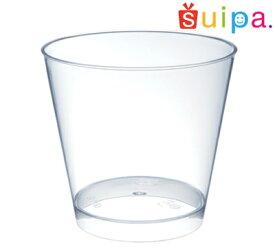 ■【日本製】PS 76-185 スタンダードカップ 25個 【デザートカップ プリンカップ プリン型 プラスチック容器 耐熱容器】