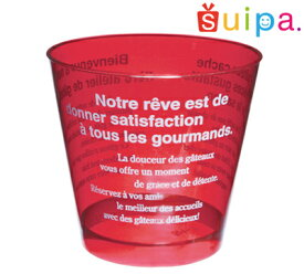 ■【送料無料】【日本製】PS 76-185 スタンダードB 印刷 レッド 200個 【デザートカップ プリンカップ プリン型 プラスチック容器 カップ】