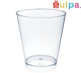 ■【送料無料】【日本製】PS 71-175 スタンダードカップ 容量175cc 200個【デザートカップ ゼリー容器 プリンカップ 使い捨てカップ プリン型 プラスチック容器】