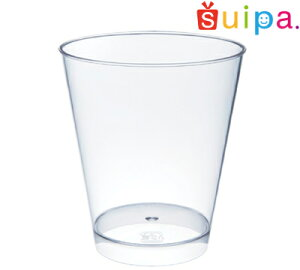 【送料無料】【日本製】PS 71-175 スタンダードカップ 容量175cc 500個【デザートカップ ゼリー容器 プリンカップ 使い捨てカップ プリン型 プラスチック容器】
