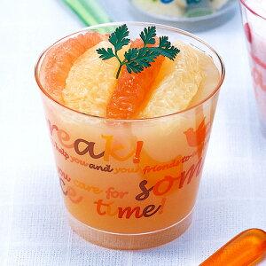【日本製】PS76-185スタンダードバードO(オレンジ)25個【デザートカッププリンカッププリン型プラスチック容器カップ】