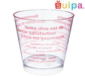 ■【日本製】PS 76-185 スタンダード 印刷 赤 25個 【デザートカップ プリンカップ プリン型 プラスチック容器 カップ】