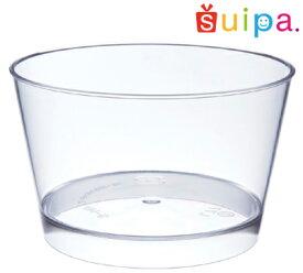 ■【日本製】PS 76-130 スタンダードカップ 25個 【デザートカップ プリンカップ プラスチック容器 耐熱容器】