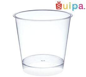 ■【日本製】PS 71-150 スタンダードカップ N 20個 【デザートカップ プリンカップ プラスチック容器】