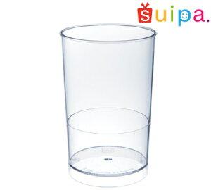 ロングカップ