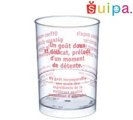 ■【日本製】PS 60-150 ゼリーカップ (トールカップ) フランス 赤 10個【おしゃれな文字柄カップ】