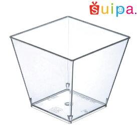 ■【日本製】PS 65角クレール 200個 【デザートカップ プリンカップ プラスチック容器 カップ】