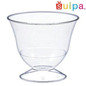 ■【パフェ グラス風 プラスチック】【日本製】PS 83-165 ピルスナーUS 10個【高級感のあるパフェカップ】【かき氷・プリンアラモードにも♪】