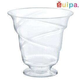 ■【パフェ グラス風 プラスチック】【日本製】PS 88-200 トルネードパフェ 15個【脚付きカップ パフェカップ ゼリー容器 プリンカップ 使い捨てカップ プラスチック】