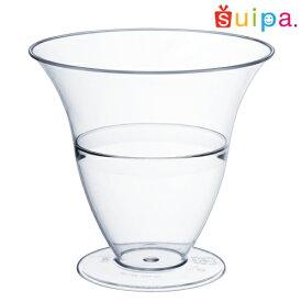 ■【パフェ カップ プラスチック 日本製】東光 PS 83-155 フロレゾン 5個【パフェ カップ 使い捨て パフェ 容器 脚付きカップ グラス風 ゼリー容器 プリンカップ 使い捨て ワイングラス プラスチック パフェ グラス】
