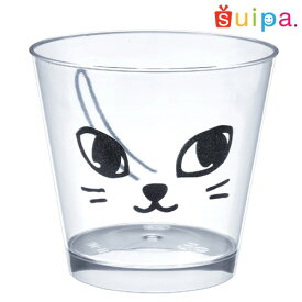 ■【日本製】PS 76-185 スタンダード クロネコ 25個 【ねこ柄 猫 ネコ模様 デザートカップ プリンカップ プリン型 プラスチック容器 カップ】