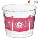 ■【日本製】PS 88-300 アンカップ のれん 25個 【デザートカップ プリンカップ ゼリーカップ プラスチックカップ】【あんみつ 餡蜜】