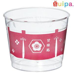 ■【送料無料】【日本製】PS 88-300 アンカップ のれん 200個 【デザートカップ プリンカップ ゼリーカップ プラスチックカップ】【あんみつ 餡蜜】