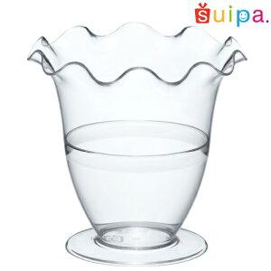 【送料無料】【パフェ グラス風 プラスチック】PS フルールパフェ 240個【脚付きカップ パフェカップ ゼリー容器 プリンカップ 使い捨てカップ プラスチック】