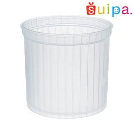 ■【送料無料】【耐熱】PP60-110 マーブルカップ N 200個【日本製】 【デザートカップ プリンカップ プラスチック容器 耐熱容器】