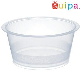 ■【耐熱】PP71-75 プリンカップN 200個 【日本製】【デザートカップ プリンカップ プラスチック容器 カップ】
