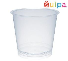 ■【耐熱】PP76-185 プリンカップ N 200個【日本製】 【デザートカップ プリンカップ プラスチック容器 カップ】
