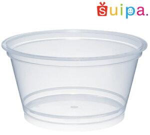 【お試しセット】今月の店長一押し耐熱カップ5点セット第2弾プリン用カップ【デザートカッププラスチック容器】