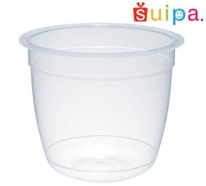 【中量販売◇業務用】【耐熱】PP71-140ラウンドプリンN200個【日本製】【デザートカッププリンカッププラスチック容器カップ】