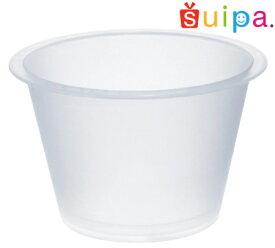 ■【耐熱】PP66-74 プリンカップ 200個【日本製】 【デザートカップ プリンカップ プラスチック容器 カップ】