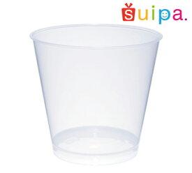 ■【送料無料 業務用】【耐熱】PP76-185 スタンダード プリン N 1,000個 【日本製】【デザートカップ プリンカップ プラスチック容器 耐熱容器】