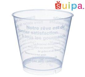 ■【耐熱】PP76-185 スタンダード プリン 白印刷 200個 【日本製】【デザートカップ プリンカップ プラスチック容器 耐熱容器】【おしゃれな文字柄カップ】