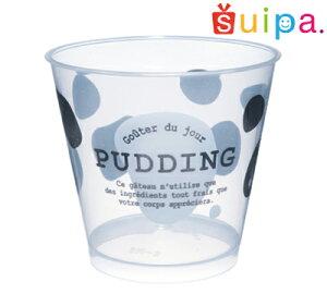 ■【耐熱】PP76-185 スタンダード プリン 牛柄 200個【日本製】 【デザートカップ プリンカップ プラスチック容器 耐熱容器】【かわいい牛柄】