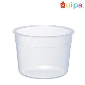 ■【耐熱】PP43-30 カップ 210個【日本製】【プリン・チョコの型にも使える!丸型ミニカップ】