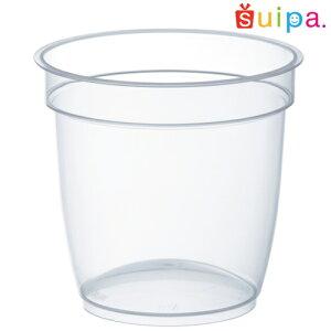 【耐熱】PP71-125 ラウンドプリン 耐熱温度100〜120℃ 容量156cc 1,000個 【日本製】【プリンカップ 耐熱 プリンカップ 使い捨て デザートカップ プラスチック容器 プリン容器】