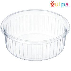 ■【日本製】東光 A-PET 76-30H サバランカップ N 容量96cc 10個【デザートカップ ゼリー容器 プリンカップ 使い捨てカップ プリン型 プラスチック容器 サバラン】