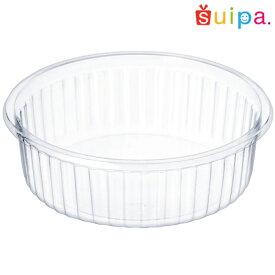 ■【日本製】東光 A-PET 88-30H サバランカップ N 容量127cc 10個【デザートカップ ゼリー容器 プリンカップ 使い捨てカップ プリン型 プラスチック容器 サバラン】