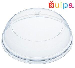 A-PET 78φ水晶カップドーム蓋 1,500個【デザートカップ プリンカップ ゼリーカップ プラスチックカップ フタ】【あんみつ 餡蜜 みつまめ 蜜豆】【お求めやすい少量販売です】
