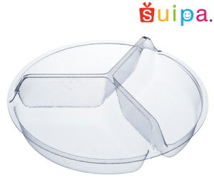 【送料無料】【日本製】A-PET 78φ 水晶カップ中仕切(3IC) 1,500個 【デザートカップ プリンカップ ゼリーカップ プラスチックカップ 中皿】【あんみつ 餡蜜 みつまめ 蜜豆】