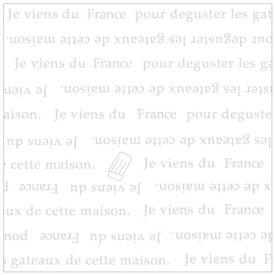 ■OPマットフィルム 150ミリ角(フランス)白 500枚【ケーキシート ケーキ 敷き紙 包み紙 シート】