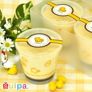 【耐熱】かわいい♪ひよこセットひよこ柄プリンカップ容器と蓋とシールと箱セット4個セット【デザートカッププラスチック容器日本製】