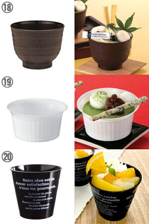 【new!選べるお試しカップ!】店長オススメ40種類のカップを組み合わせ自由に5点選べます♪
