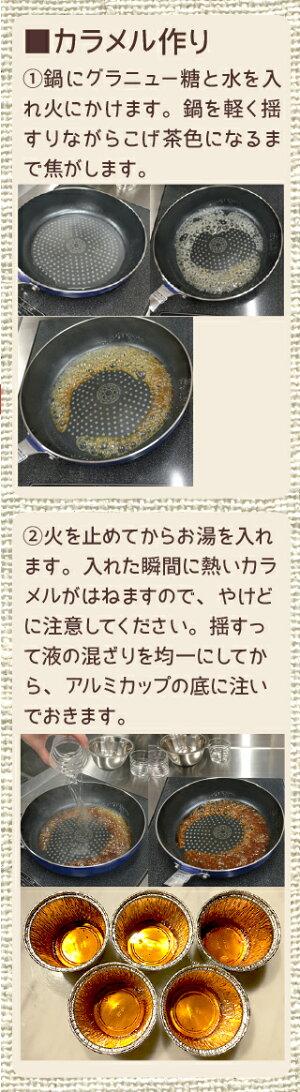 【焼きプリン耐熱カップ】焼きプリンアルミカップ昔ながらのぷりんセット5個セット【カップ・蓋・スプーン・シール各5個】【アルミ容器使い捨て】※容器のセットです中身のお菓子・料理は含みません