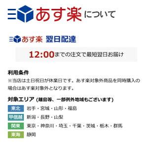 ■TAPS78-300タピオカカップM100個