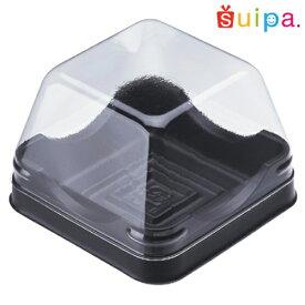 ■PS 新セーフティマルチ 黒 100個 【和菓子 容器 パック 】