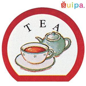 ■フレーバーシール 紅茶 20枚セット【お求めやすい少量販売です!】