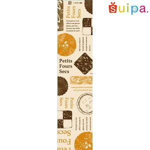【送料無料】掛紙 ユポ オレンジブラウン 100枚【掛け紙 ユポ ラッピング ギフト 焼き菓子詰め合わせ クッキー】