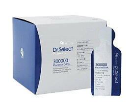 Dr.Select ドクターセレクト/300000プラセンタドリンクスマートパック1箱30個入り 【正規品保障】 箱なしネコポス送料無料