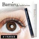 バミル アイリッド セラム 1.8ml まつげ美容液 Bamiru eyelid serum